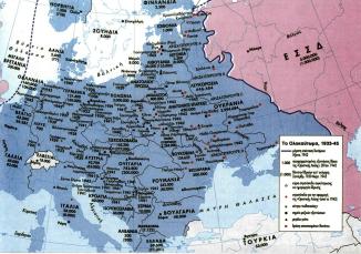 """Σχολικό βιβλίο της Γ΄ Λυκείου αναφέρει την περιοχή των Σκοπίων ως """"Μακεδονία"""""""