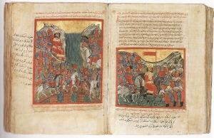 κώδικας Ψευδο-Καλλισθένους, Διήγησις Ἀλεξάνδρου, 14ος αι. Ε.Ι. Βυζαντινών & Μεταβυζαντινών Σπουδών Βενετίας.