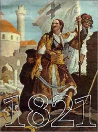 1821.1