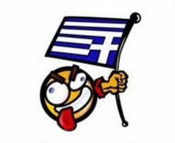 ελληνοφρένεια
