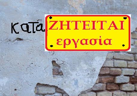 katazitite