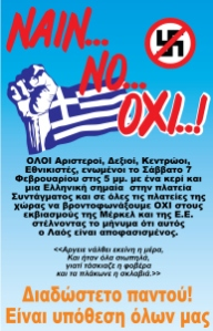 greek-revolution