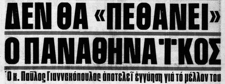 eggyhsh+1979