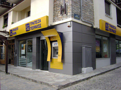 3piraeus-bank-litoxoro_evraios_sallas