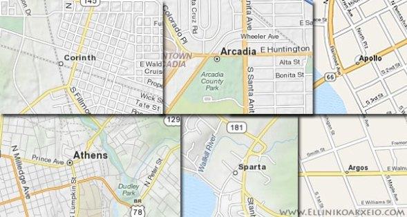 Greek-names-American-cities