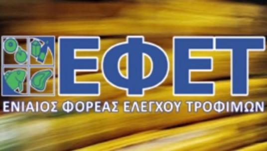 Efet-600x340
