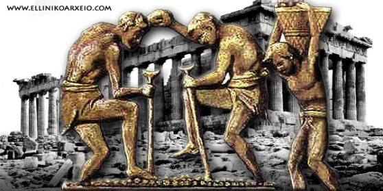 hellenic-slavery