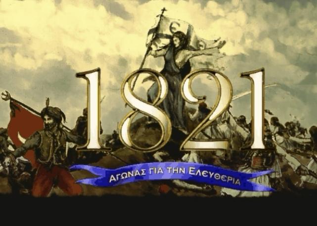 1821_4