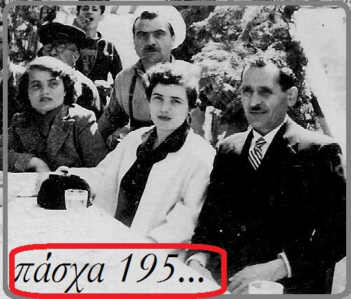 πασχα195