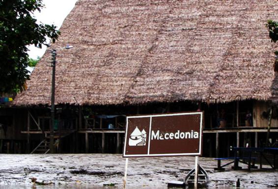 makedonia-amazon1