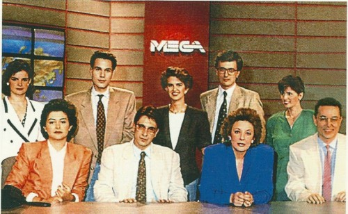 752109_MEGA-PAROYSIASTES-19892